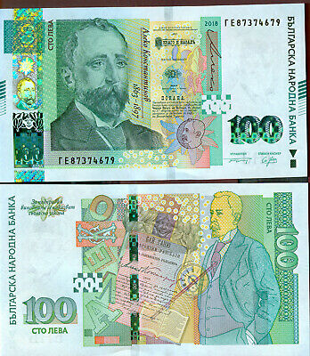 BULGARIA 100 Leva NEW issue send after 28 / 12 / 2018 - UNC