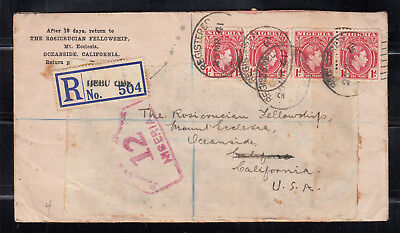 Nigeria 1941 Registered, Censored cover to USA SC#54 (6 stamps)