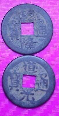 Chinese Empire Lot of 2  very old bronze coins 22 mm 1750 high grade  Rare,/N67