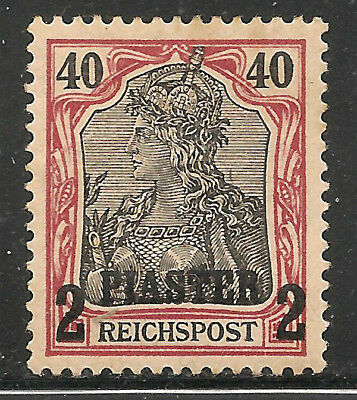 German Offices in the Turkish Empire Scott       18  Mint Hinged