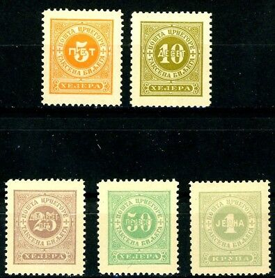 Montenegro Postage Due Issues of 1902 Complete Set of 5 MH Scott's J9 to J13