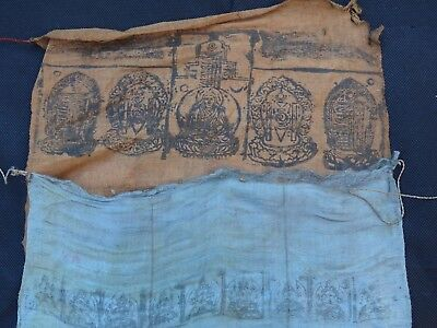 Antique Mongolian Buddhist Woodblock Print On Cotton/silk
