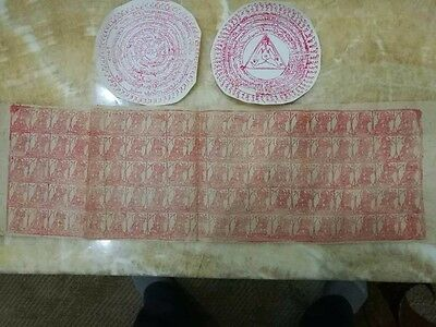 ANTIQUE TIBETAN BUDDHIST WOODBLOCK AMULET  PRINT ON PAPER set of 3