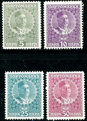 Montenegro Postage Due Issues of 1913 Complete Set of 4 MH Scott's J14 to J17