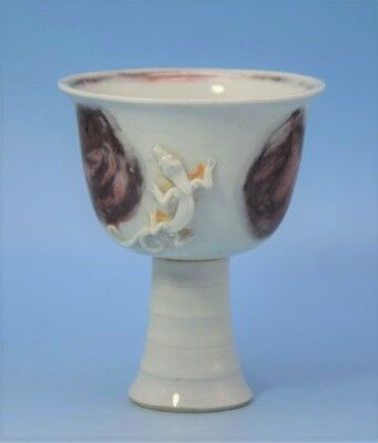 Unique Chinese Porcelain Three fruit Design Underglaze Red Cup ZhuanXin Bei A166