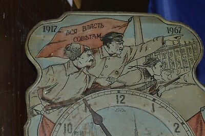 ANTIQUE 1967 Russian Soviet WATCH WALL CLOCK Revolution Soldiers Propaganda wood