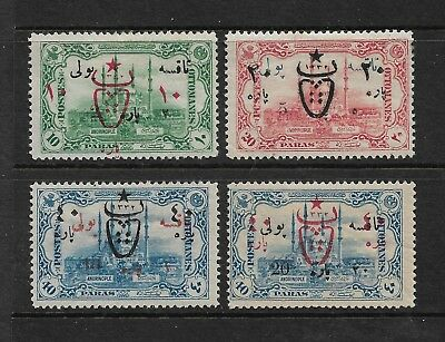 1917 Stamps of Turkey mint Adrianople surcharge provisional issues 'Bull Head'.