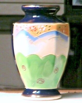 Hotta Yu Shoten Hand Painted Vase Porcelain Car-Touche H 1920s-1930s