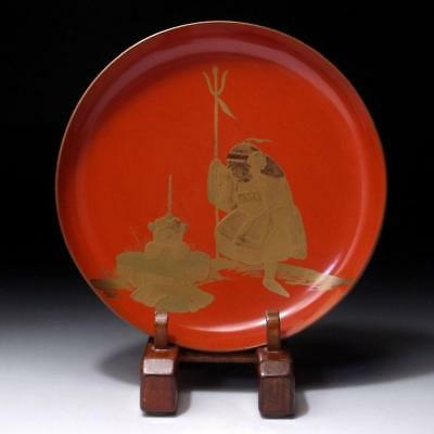 """DL4: Antique Japanese Lacquered wooden Large Sake Cup, MAKIE, 19C, Dia, 6.8"""""""