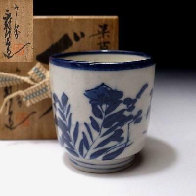 ZL2: Japanese Hand-painted Sake cup, Kutani ware with Signed wooden box, Plants