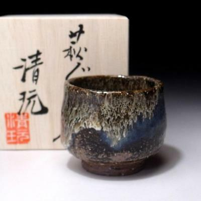 DQ7: Japanese Sake cup, Hagi ware by Famous Seigan Yamane, Artistic glazes