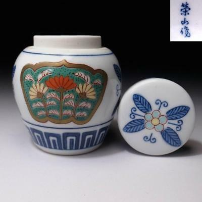 AC4: Vintage Japanese Porcelain Tea Caddy, Kyo ware, Chaire, Flower