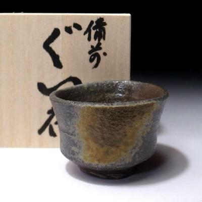 CB9: Vintage Japanese Pottery Sake cup, Bizen ware with wooden box