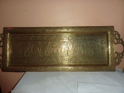Indo-Middle Eastern Brass 55.8 Cm Rectangular Ornate Handled  Tray With Figures