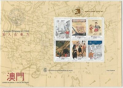 EL4.6] MACAO SG MS712 1989 World Stamp Expo mini sheet fine used on FDC