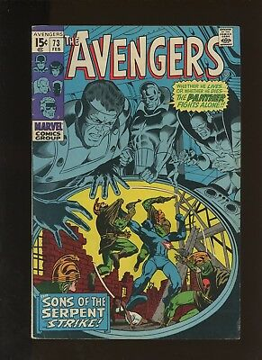 Avengers 73 FN/VF 7.0 * 1 Book * Marvel! Sons of the Serpent! 1st Apps.! 1970!