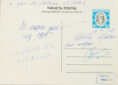 Cuba . Complete Postal ( )Yv . 1984. 20 cts blue and black envelope Card Pos