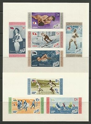 STAMPS-DOMINICAN REPUBLIC. 1958 Melbourne Olympics Imperf Miniature Sheets. MNH.