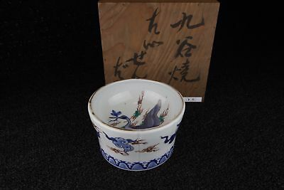 Kutani Blue And White Porcelain  Rinse Cup