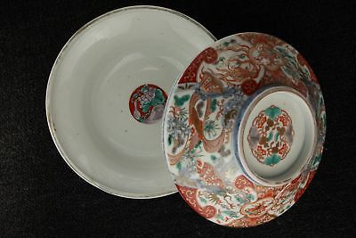 Imari vintage porcelain serving dish with lid in red, blue, green, and brown wit