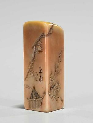 Large Chinese Carved Shoushan Stone Seal.