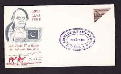 Pakistan 1970 cover stamp cut in half Emergency Situation Dacca Pope Paul VI