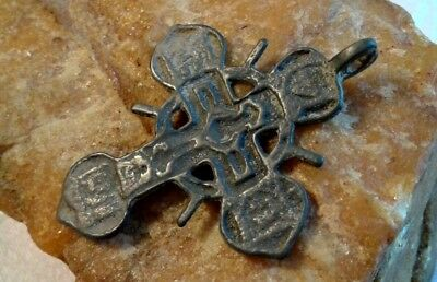 "RARE ANTIQUE 17-18th CENTURY ORTHODOX ""OLD BELIEVERS"" LARGER ORNATE ""SUN"" CROSS"