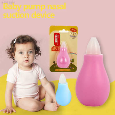 F73C Non-Toxic Baby Nasal Suction Device Silica Gel Cleaner Vacuum Suction