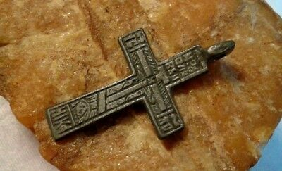 "RARE 17-18th CENT. RUSSIAN NORTH ""OLD BELIEVERS"" ORTHODOX ""SKULL"" CROSS PSALM 51"