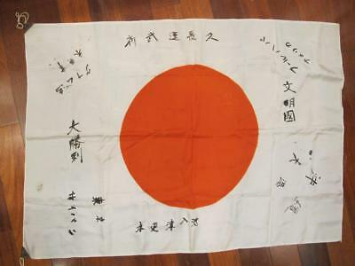 Vintage Original JAPANESE Good Luck FLAG silk 27x40 WWII Meatball RED Rising Sun