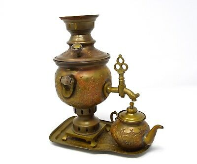 Antique Middle Eastern Brass Copper Tone Metal Coffee/Tea dispenser Tray 7 pc