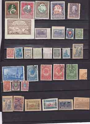 Russia and Area lot of mint + used stamps most pre-1930