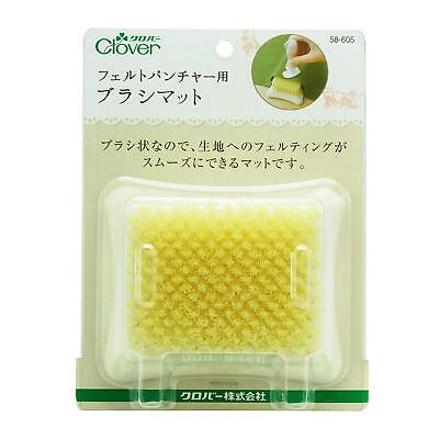 Felting Needle Mat for Small Parts Puncher brush Clover 7x8.5cm IN STOCK