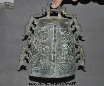 Old Chinese Dynasty Bronze Beast Pattern Ancient musical instrument Bell chimes