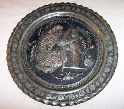 Persian Harp Musician  Old Metal Wall Plate Tinned Copper , Middle East Islamic