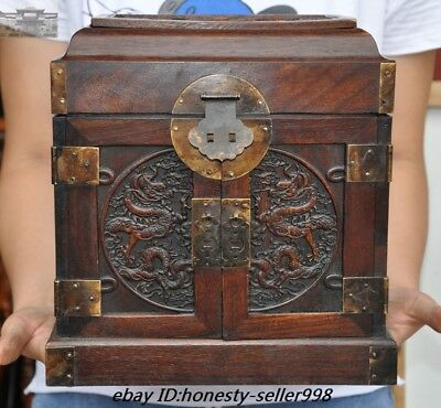 Old China Huanghuali Wood Carved Dragon Totem cabinet Treasure chest storage box