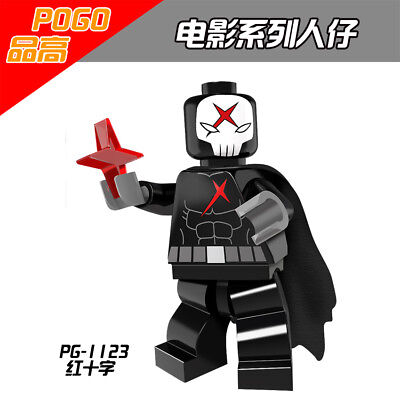 PG1123 Christmas Gift POGO #1123 Game Compatible Rare Movie Gift #Chen
