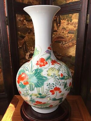 49CM Traditional Chinese Porcelain Vase Hand-painted Lotus Pond