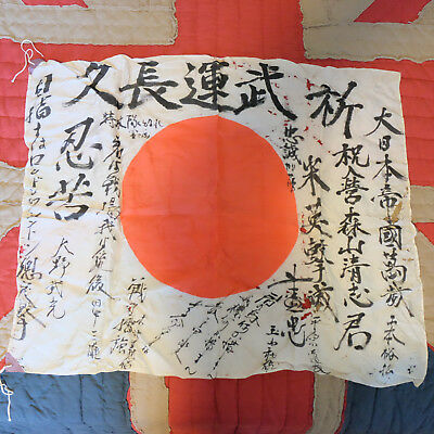 Vintage Original WW2 Japanese Meatball Good Luck Silk Flag With Writing 32 x 26