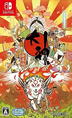 Nintendo Switch CAPCOM OKAMI Zekkeiban HD Remaster: Japan eShop Digital Code
