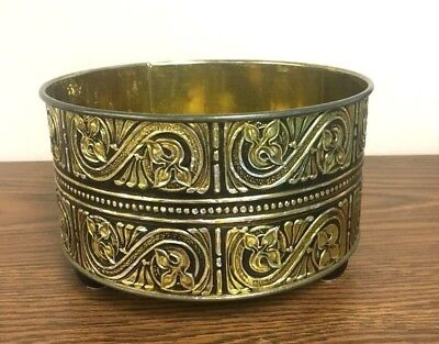 Vintage Guildcraft Embossed Metal Round Footed Planter/Container