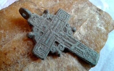 "RARE ANTIQUE 18-19th CENTURY ""OLD BELIEVERS"" ORTHODOX SOLAR ""SUN"" CROSS PSALM 68"