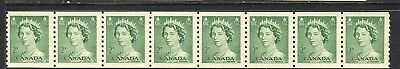 1953 #331 2¢ Queen Elizabeth Ii Karsh Portrait Issue Coils Strip Of 4 F-Vfnh