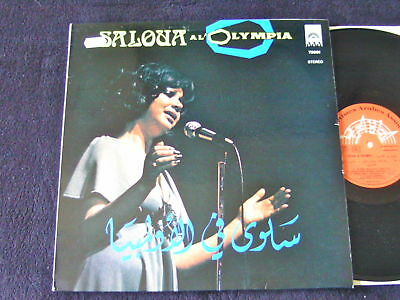 "Saloua ""A L'olympia"" French Press Original"