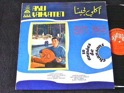 "Akli Yakyaten ""10 Annees De Chanson"" French Press Original"