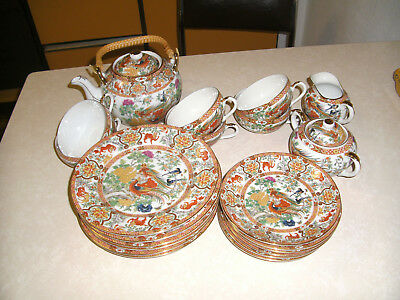 Asiatika Japan Teeservice Nippon Tokusei selten 6 Pers. Bodenmarke farbenfroh