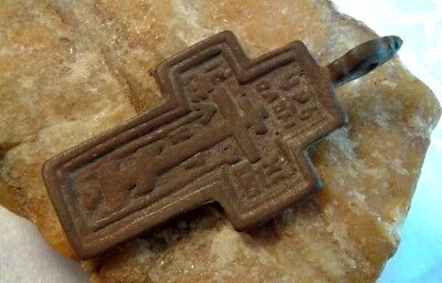 "ANTIQUE 18-19th CENTURY LARGE ""OLD BELIEVERS"" ORTHODOX ""SKULL"" CROSS PENDANT"