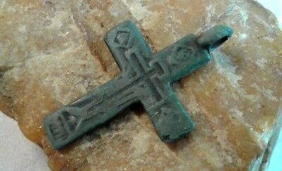 "RARE 17-18th CENTURY RUSSIAN NORTH ""OLD BELIEVERS"" ORTHODOX ""SKULL"" CROSS"