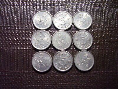 Post WW ll-War Coins From Old Japan One 5 Sen 1946    Close out Sale    Lot  C6