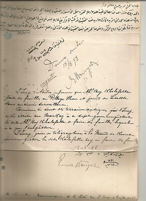 EGYPT 1892-1898 2 LETTERS SIGNED BY Germany Egyptologist Émile Brugsch LOT 11